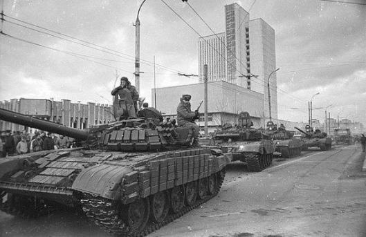 ვილნიუსი 1991